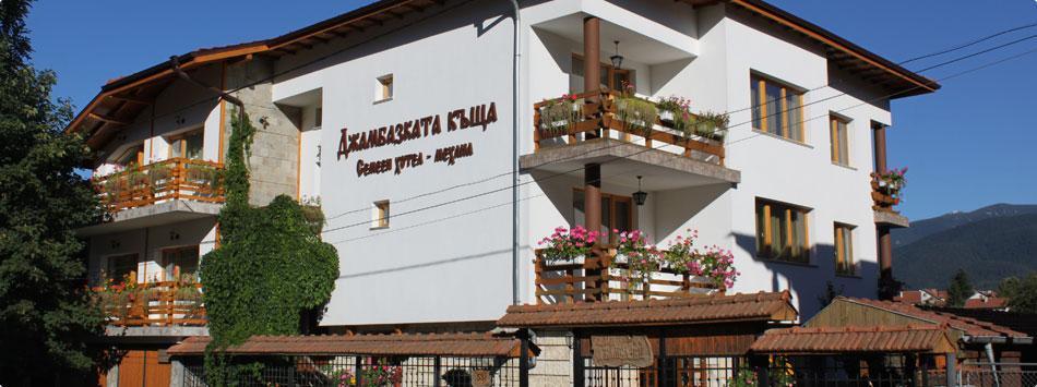 Семеен хотел Джамбазката къща